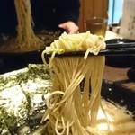 博多一瑞亭 - 麺(スマホ)