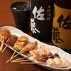 炭焼キッチン Tenten - 料理写真: