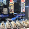 えきべん処 金澤店 - 料理写真: