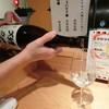 和食の源 - ドリンク写真:「獺祭(三割九分磨き)」600円