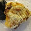 おにぎり処 こんがりや - 料理写真:牛肉の炭火焼チーズマヨ 220円
