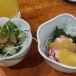 63056223 - ツブ貝わさびとタコ酢味噌