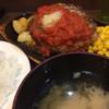 三浦のハンバーグ - 料理写真:特製トマトソースハンバーグ300g。