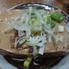 大衆酒場 増やま - 料理写真:肉豆腐200円(税抜)
