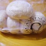 カンテボーレ - 料理写真:白いロールパン~☆