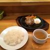 GEORGE Ⅴ - 料理写真:和風ゆずこしょうハンバーグ('17/02/25)
