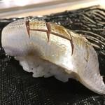 第三春美鮨 - 小鰭 53g 刺し網漁 佐賀県大浦