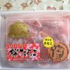 竹丸渋谷水産株式会社 - 料理写真:さちこサン、美味しいですよ♫