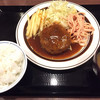 神戸洋食 グリル異人館 - 料理写真: