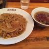 横浜飯店 - 料理写真: