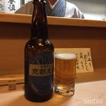 喜幸 - 生ビールは無く瓶ビールです アサヒの小と大瓶、サッポロ、キリンは大瓶 地ビールは黄桜酒造さんのです