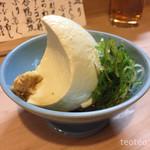 喜幸 - つきだし…青大豆の汲みあげ豆腐