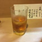 喜幸 - 炒り番茶…普通の番茶と大違いです♪スモーキーな燻製のような風味で、京都の人は昔からこの番茶飲んでるから普通のは物足りなく感じるみたい♪クセになるお茶です