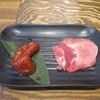 立ち焼肉 ひとり - 料理写真:タン(先・元)