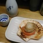 かき焼き はじめ - [料理] 日本酒 (冷) & 焼き帆立