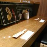 かき焼き はじめ - [内観] 店内 カウンター席
