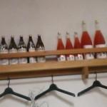 かき焼き はじめ - [内観] 店内 壁上 焼酎ボトル類