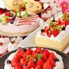 自然食ブッフェ姫蛍 - 料理写真:●3月は、自家製「苺のスイーツ」が登場!●