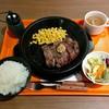 いきなり!ステーキ - 料理写真:ワイルドステーキ・200g(1188円)