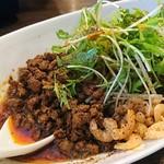 四川担担麺 阿吽 - 黒つゆ無し坦坦麺 900円