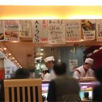 ひょうたん寿司 - お客さんですべての席がギッチリ