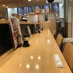 日本酒スローフード とやま方舟 - カウンタです。