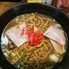 麺家 八の坊 - 料理写真:これがスープ焼きそばだ!2017.2