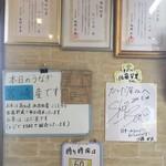 かいだ屋 - 朝は宮崎県産、途中から鹿児島県産に変わりましたw