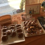 三原菓子舗 - 料理写真: