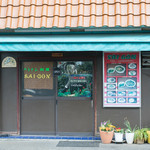 サイゴン - 2017.2 店舗外観
