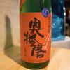 そらや - ドリンク写真:日本酒 奥播磨