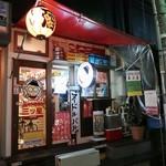 63155567 - お店は非常に賑やかな感じの外観で、ラーメン店という趣きよりはバル色の方が強めな感じです!