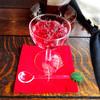 Tea Cozy - 料理写真:クランベリージェリーにファイアーウィドウのジェル
