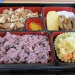 はぷる - 日替わり弁当 豚の甘辛炒め ごぼうのから揚げ ポテトサラダ