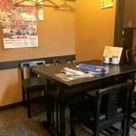 味治 - テーブル席