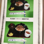 """蕎麦処 福多"""" -"""