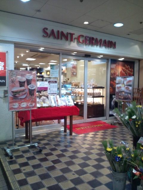 サンジェルマン 菊名店