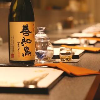 日本酒・焼酎・ワイン