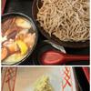麺吉 - 料理写真:とりせいろ 1250円