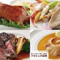 CHINCHIN - 春の宴会ご予約承り中!※詳細はコース料理をご覧ください