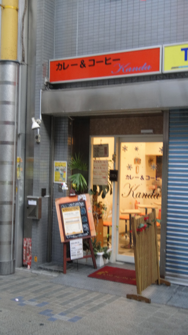 カレー&コーヒー神田