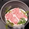 牛屋 銀兵衛 - 料理写真:銀兵衛に来たらこれを食べてください♡
