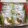 くがに菓子本店 - 料理写真:くがにちんすこう 小箱