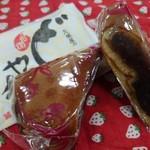和菓子屋 大塚屋 - 料理写真: