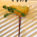オリオ - タラの芽