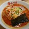 石川屋 - 料理写真:コク辛そば(830円)