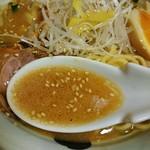 63240987 - あっさりした味噌スープ