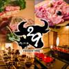 肉バル 29 - メイン写真: