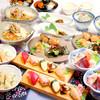魚蔵 - 料理写真:
