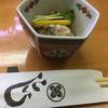 こいし - 料理写真:つきだしの牡蠣